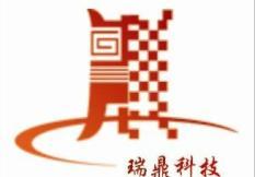 河南瑞鼎企业管理咨询有限公司简介