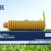 销售THK AFC 润滑脂