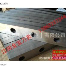 供应剪板机刀片13862237344