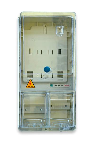 湖北电表箱