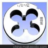 供应厂家生产供应英制螺纹圆板牙