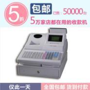 济南得成超市收银软件专用收款机图片