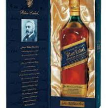 供应威士忌,蓝牌威士忌