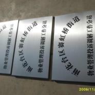 深圳宝安不锈钢标牌.不锈钢字制作图片