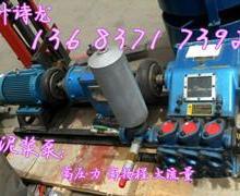 供应山东中探高压不锈钢陶瓷柱塞泥浆泵,大容量高扬程图片