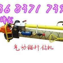 供应MQT-130/3气动锚杆钻机宁夏甘肃锚索支护钻孔钻机厂家批发