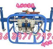 四川乐山马丽散气动注浆泵图片