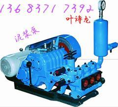 黑龙剑湖南三缸活塞式泥浆泵多少钱销售
