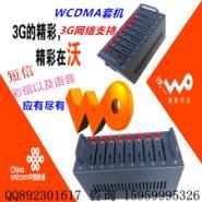 联通WCDMA3G激卡机器开卡机器图片