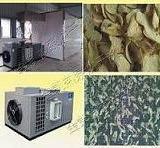 广西智能生姜烘干机 先进智能生姜烘干机价格 生姜烘干机