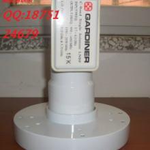 供应美国嘉顿双本振C波单输出高频头批发