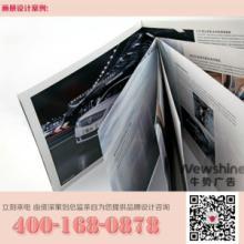 平面设计印刷,资深-深圳龙岗平面设计印刷公司批发