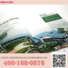 高档印刷,深圳专业高档印刷品印刷厂批发