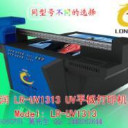 东莞UV皮革打印机价格皮革印花机图片