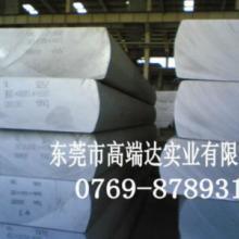 供应1070气焊铝板          1070铝板厂家