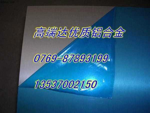 供应1100气焊铝板