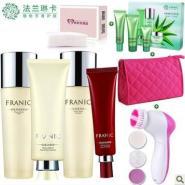 法兰琳卡化妆品套装图片