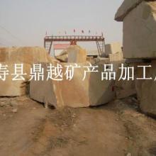 供应河北柏坡黄石材批发