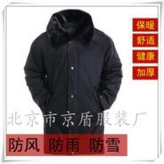 标志服/保安棉服大衣图片