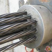 供应陕西西安钢绞线13920591222