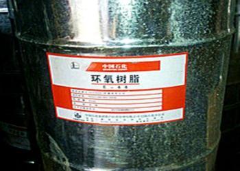 广西E44环氧树脂图片