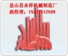 臂架管图片/臂架管样板图 (3)