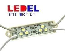 供应LED户外标识光源