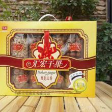 郑州干果礼盒春节年货批发团购干果的好处
