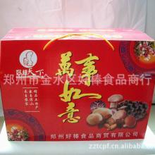 郑州年货批发团购干菜山珍大礼包图片