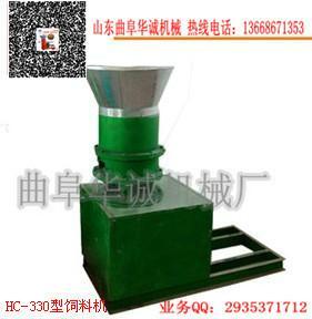 供应饲料设备饲料机械饲料加工设备图片