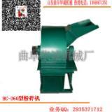 供应锤式粉碎机价格   小麦秸秆粉碎机