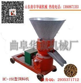 供应饲料颗粒机饲料设备饲料机械图片
