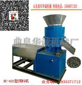 供应饲料颗粒机生产厂家饲料颗粒机图片