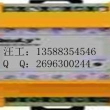 供应本德尔AN450仪用电源