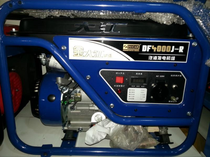 供应金大江发电机,带动电动机,软启动大江发电机