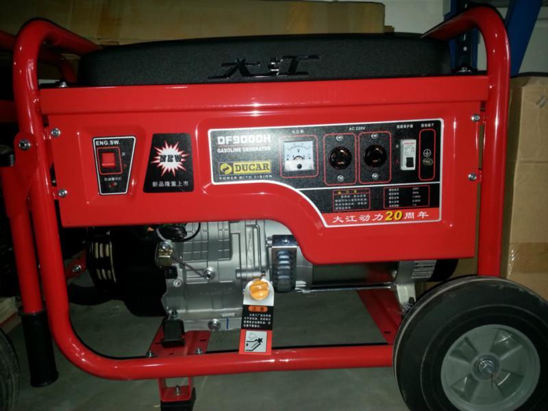 供应大江发电机DFD9000HS,电启动发电机,新疆发电机代理