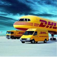 供应广州到加蓬快递货运,广州到加蓬快递货运公司电话图片