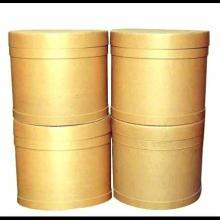 供应叶绿素铜钠盐 供应天然食用色素 叶绿素铜钠盐 着色剂.质量标准.批发