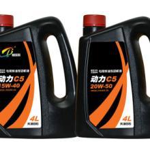 供应钙基润滑脂裕昌液压油齿轮油350导热油真空泵油