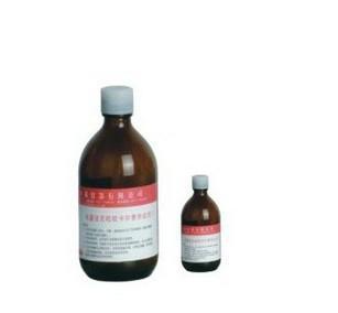 全自动酸值测定仪专用试剂萃取液_全自动酸值