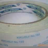 天河区日本菊水双面胶带现货厂家图片