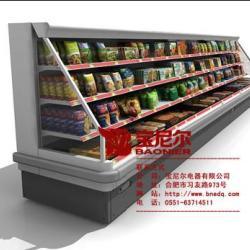 南京冷藏展示櫃蔬菜保鮮櫃水果風幕櫃
