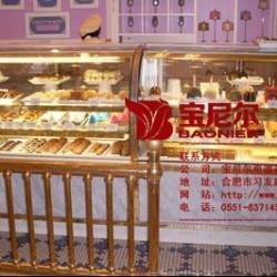 蛋糕展示櫃冰淇淋櫃款式抽屜式面包櫃