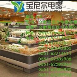 供应风幕柜-水果冷藏柜蔬菜展示柜超市保鮮櫃