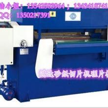 供应千页轮开料机械,砂纸碟、带柄轴轮,编花轮,砂纸裁断机设备批发