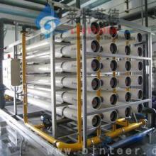 供应大连船舶专用海水淡化装置图片