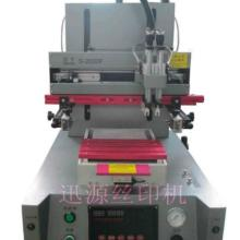 供应平面跑台丝网印刷机
