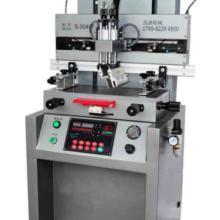 S-2040手机保护壳精密平面丝印机,小型迷你丝印机,厂家批发