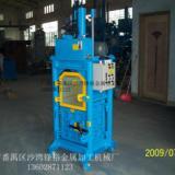 供应金属液压打包机/立式液压打包机/废纸压包机/液压压缩机