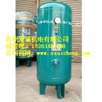 常熟空压机缓冲罐-上海申江储气罐销售中心